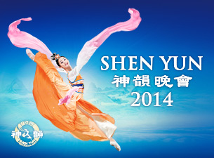 Shen Yun Peforming Arts - California Center for the Arts Escondido